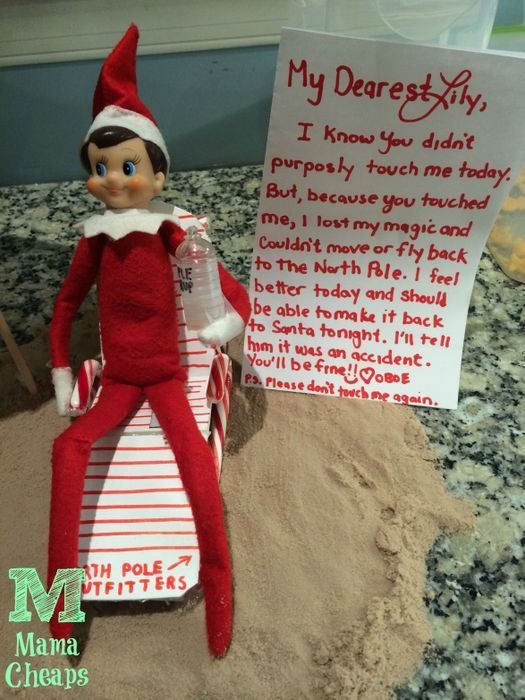 elf on the shelf touched