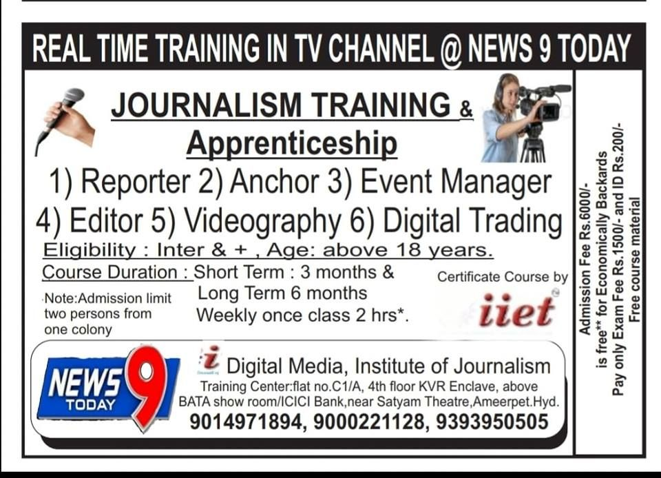 News 9 Today Is A Channel Which Provides Journalism Training For