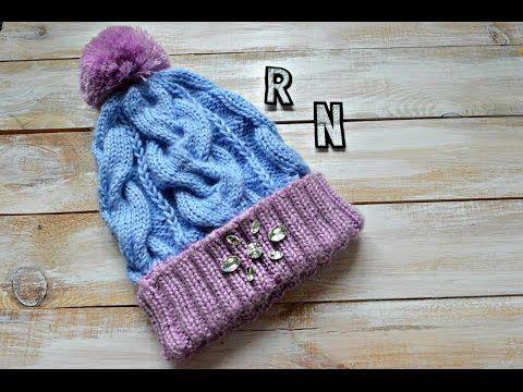 мастер класс шапка с косами шапка с отворотом шапка с помпоном