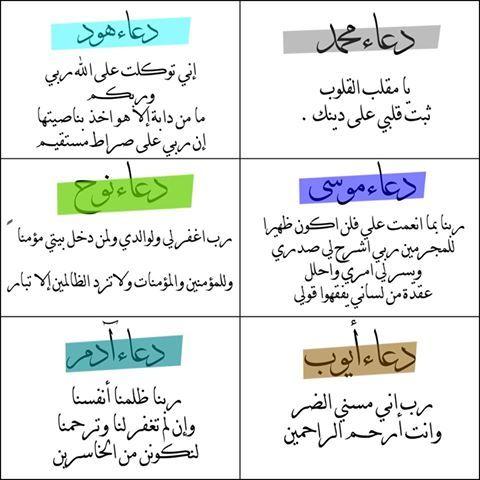 Islam Is My Life الاسلام هو حياتي Quran Quotes Verses Prayer Book Bullet Journal