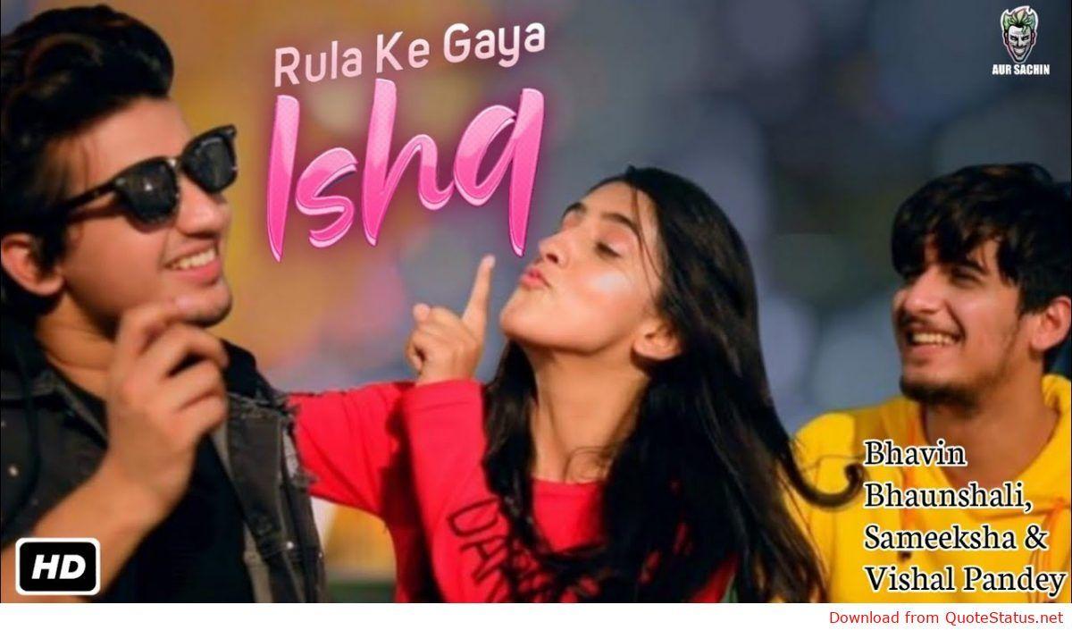 Rula Ke Gaya Ishq Bhavin Sameeksha Vishal Song Download