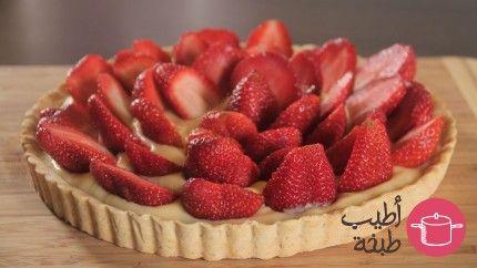 تارت الفراولة Recipe Delicious Desserts Food Cooking Recipes