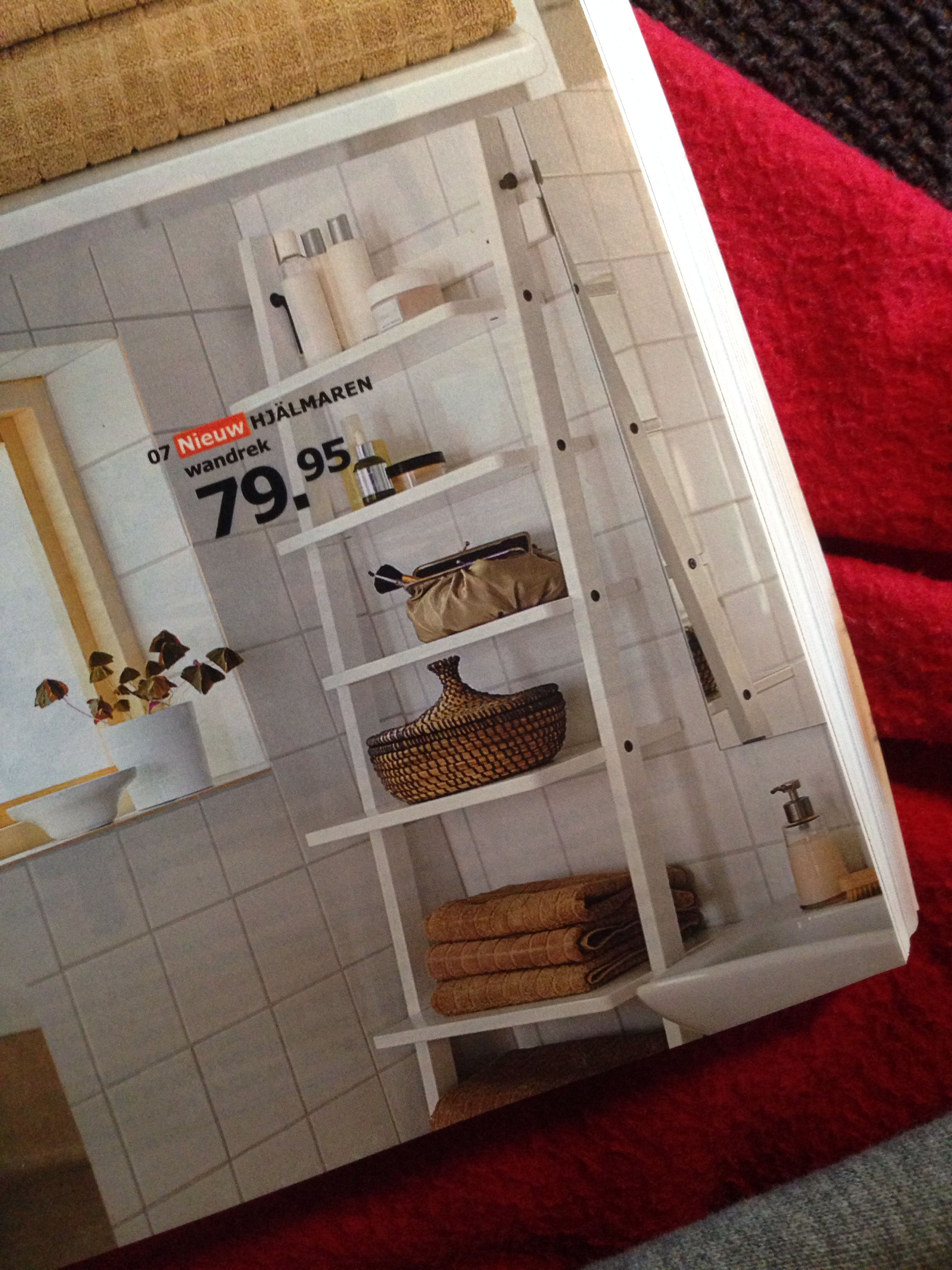 Ladderkast badkamer Ikea | Sfeer in huis | Pinterest