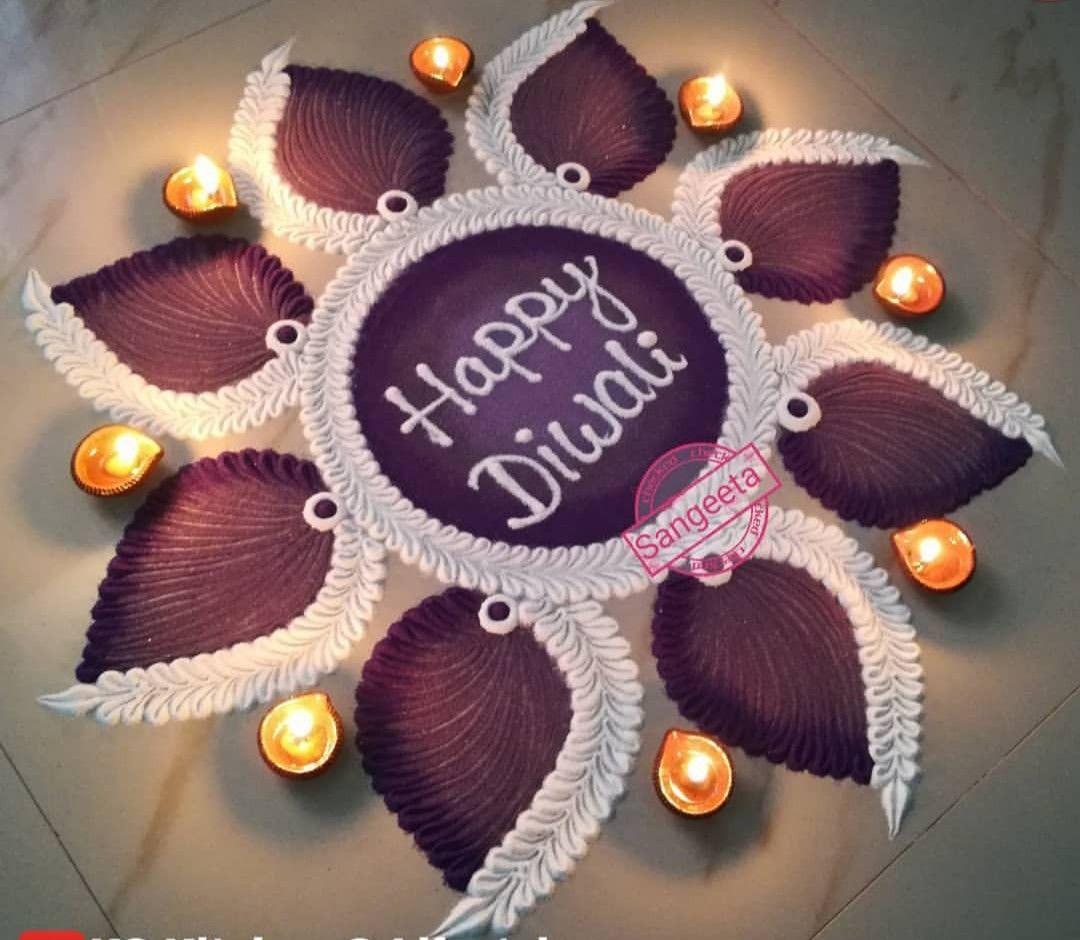 Pin by Srishti Kundra on Rangoli in 2020 Happy diwali