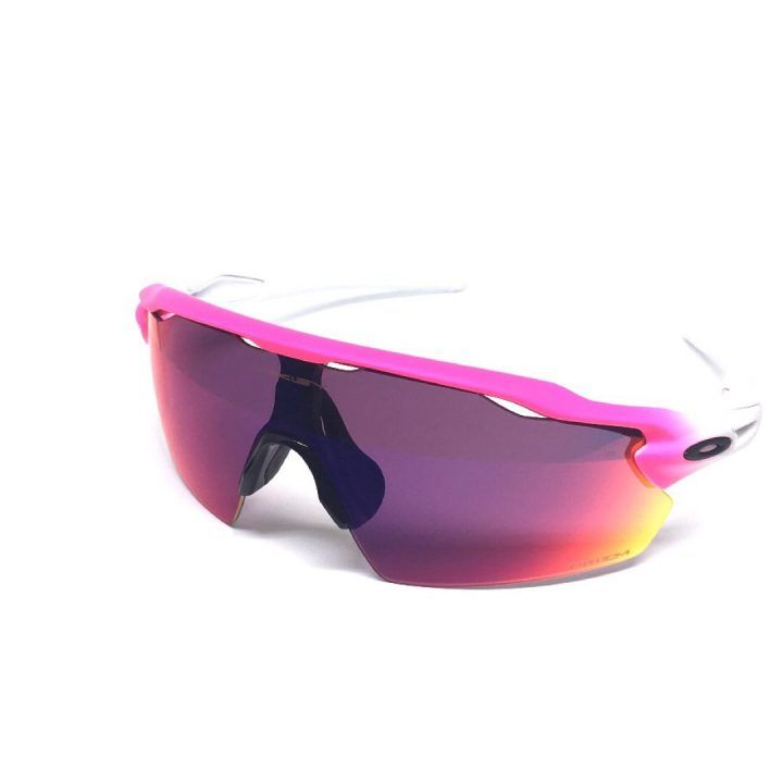 de4a8dcec8 Oakley Radar EV - Pink Fade - Giro Edition