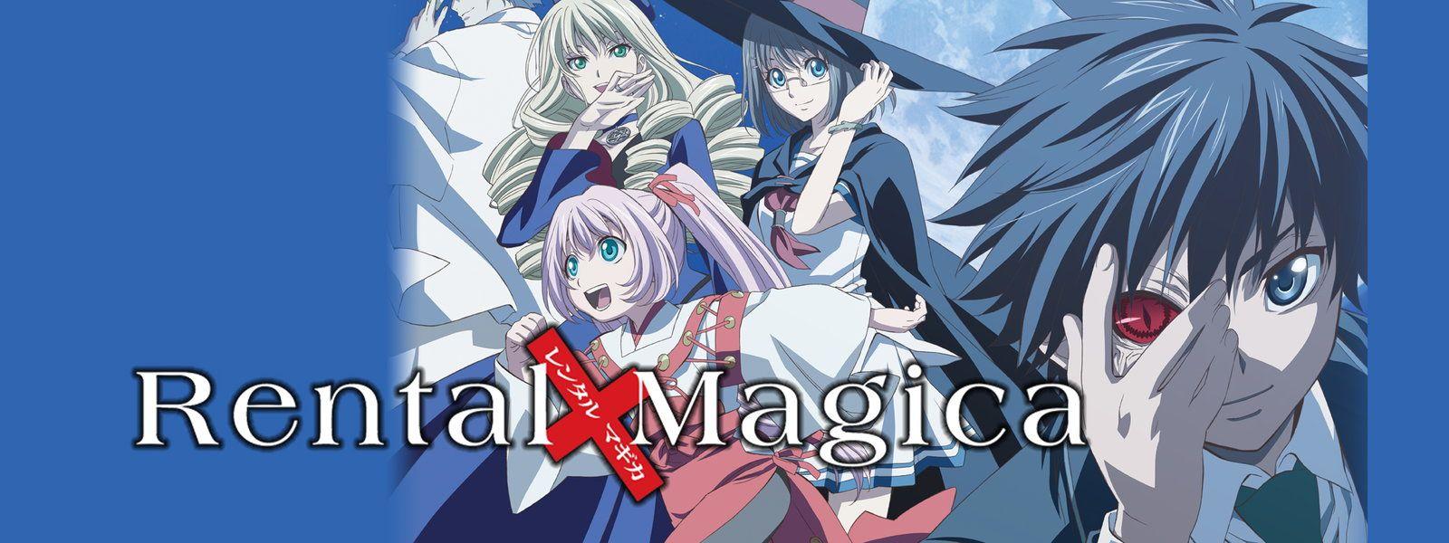 Rental Magica Anime, Rental, Hulu