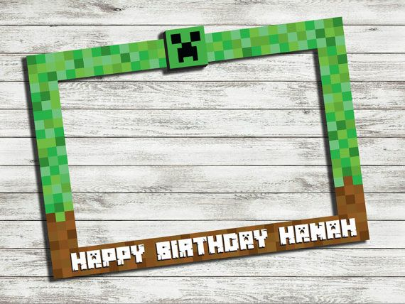 Minecraft birthday party photo booth frame DIGITAL by IRMdesgn ...