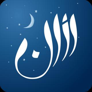 تطبيق أذان يوفر لك تنبيهات للصلاة في الوقت المحدد والعديد من الأدوات المفيدة مثل أداة العثور على اتجاه القبلة وأداة تحديد عناوين Prayer Times Prayers Ramadan