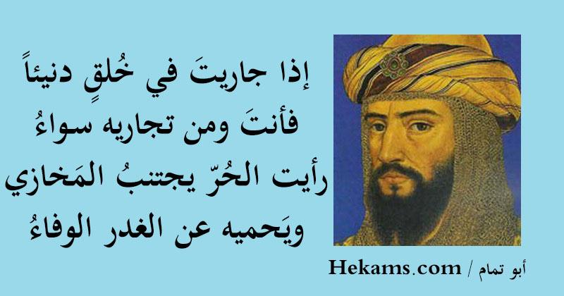 Pin Op اللغة العربية امثال وحكم