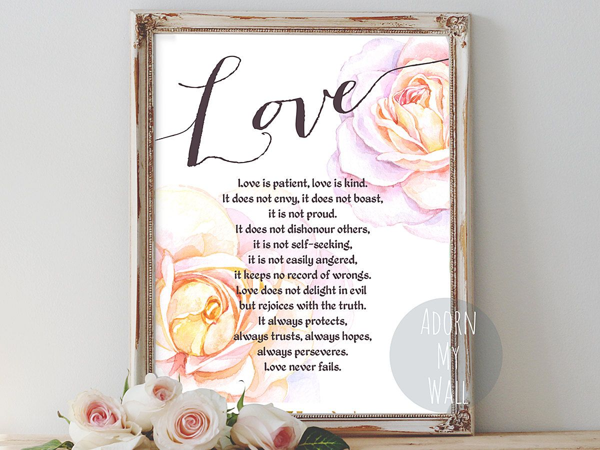 13 Wedding Anniversary Gifts: Love Is Patient, Love Is Kind, 1 Corinthians 13