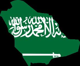 خريطة السعودية Png Image With Transparent Background Png Free Png Images Saudi Arabia Flag Saudi Flag Saudi Arabia