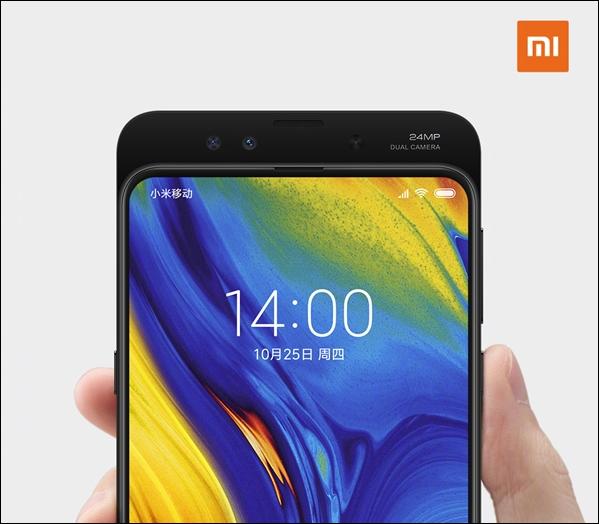 Xiaomi Mi Mix 3 Xiaomi Slider Design Smartphone