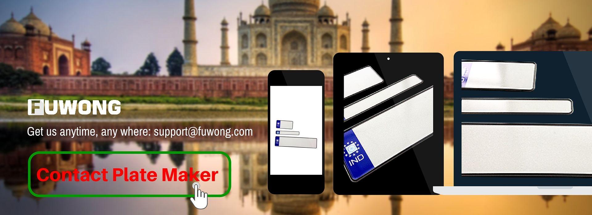 Number Plate Maker Near Me >> India Number Plate Maker Ind Hsnp India License Plate