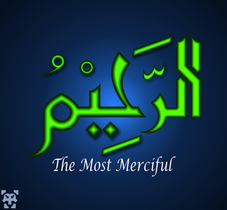 kaligrafi arab 99 asmaul husna logo kaligrafiarab