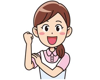 ガッツポーズする笑顔の女性介護士 無料イラスト素材