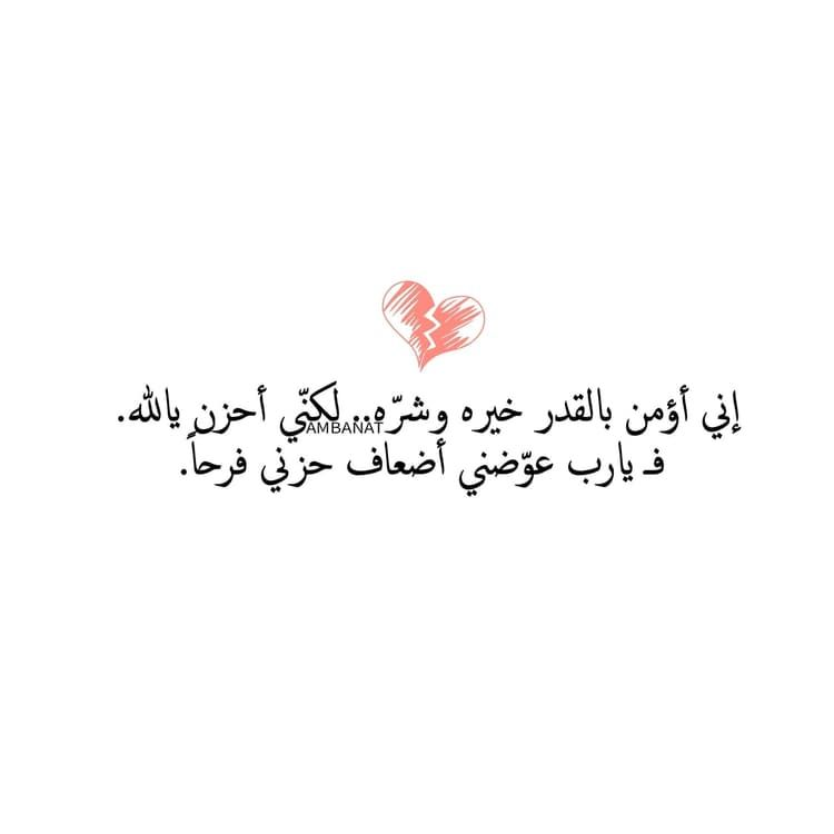 Ambanat Islamic Quotes Wallpaper Islamic Quotes Quran Quotes