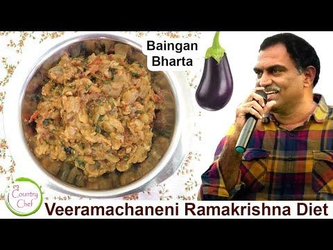 Veeramachaneni ramakrishna diet baingan bharta kalchina vankaya veeramachaneni ramakrishna diet baingan bharta kalchina vankaya north indian dish youtube forumfinder Image collections
