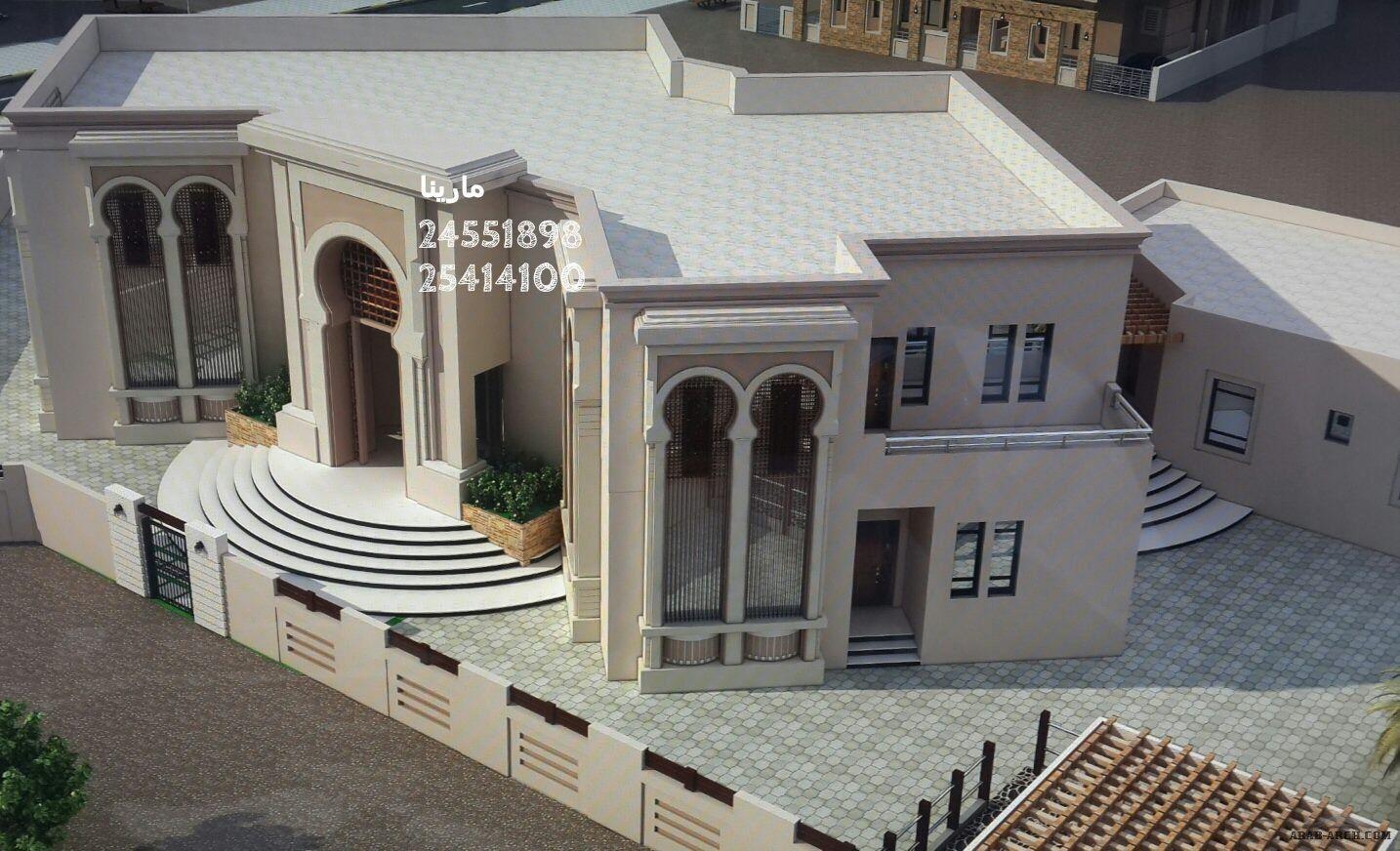 فيلا يتصميم مميز من مارينا للاستشارات الهندسية House Plan Gallery Model House Plan Beautiful House Plans