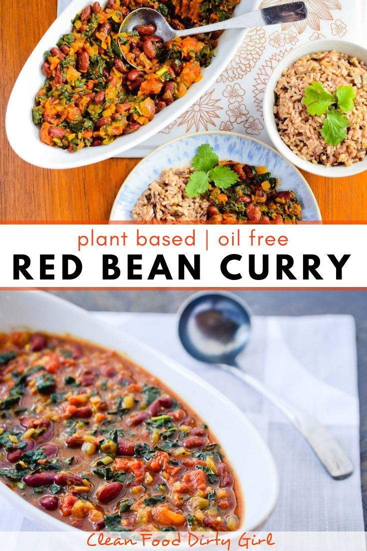 Plant Based Red Bean Curry
