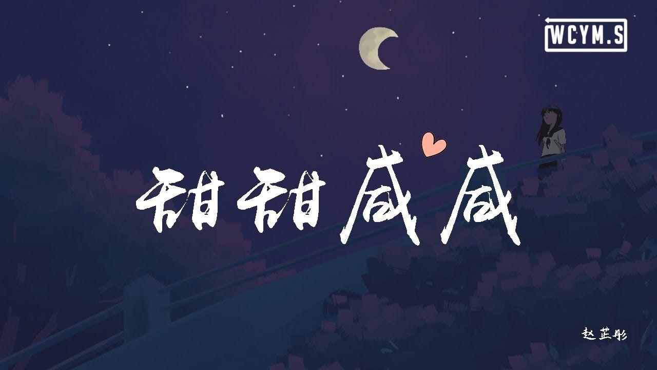 裏video (無修正)(裏ビデオ) ソープランド