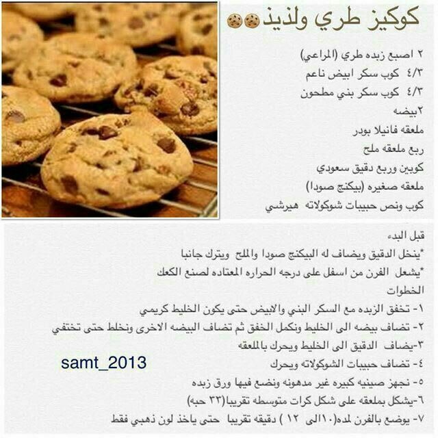 Pin By Nagla Elgedawy On وصفات مصوره Food Receipes Tasty Dishes Arabic Sweets Recipes