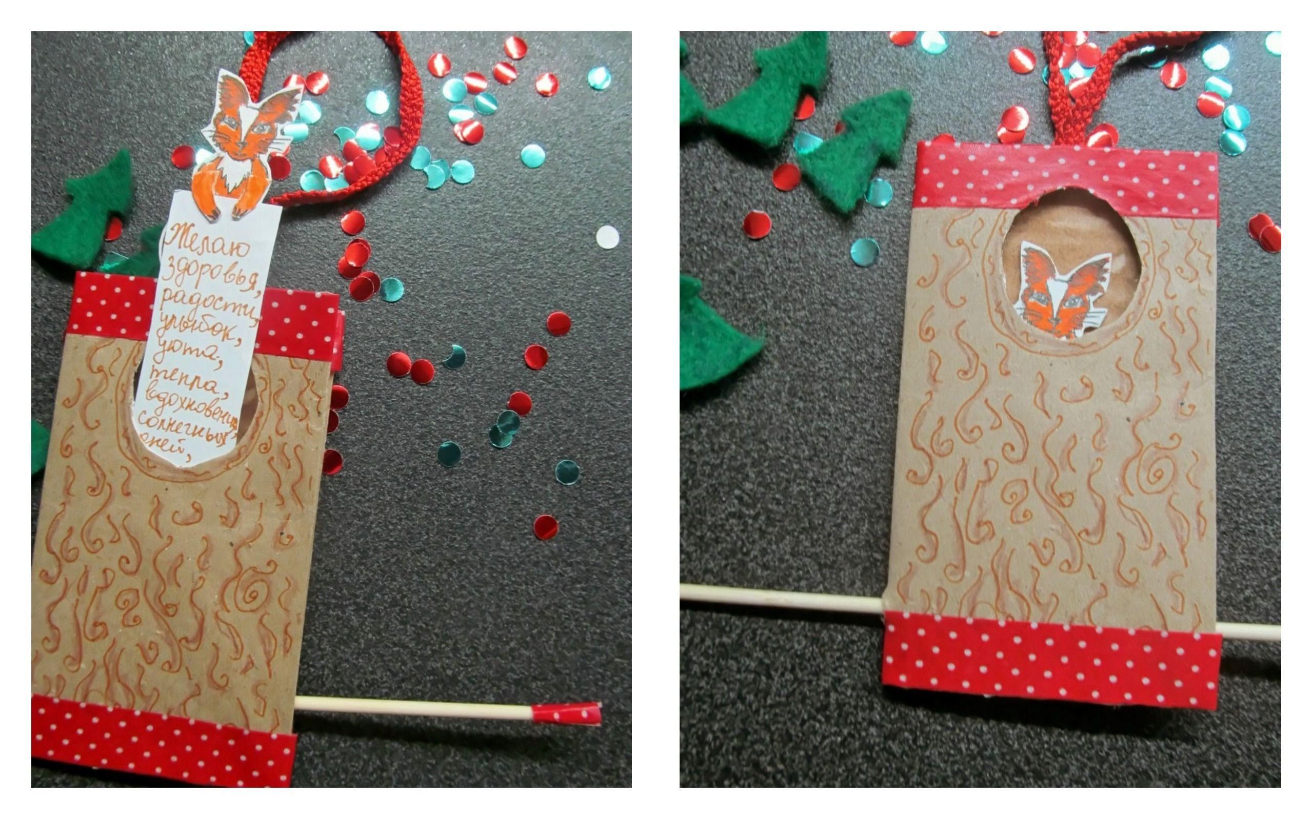 Масленица поздравление, игры открытки для блогах