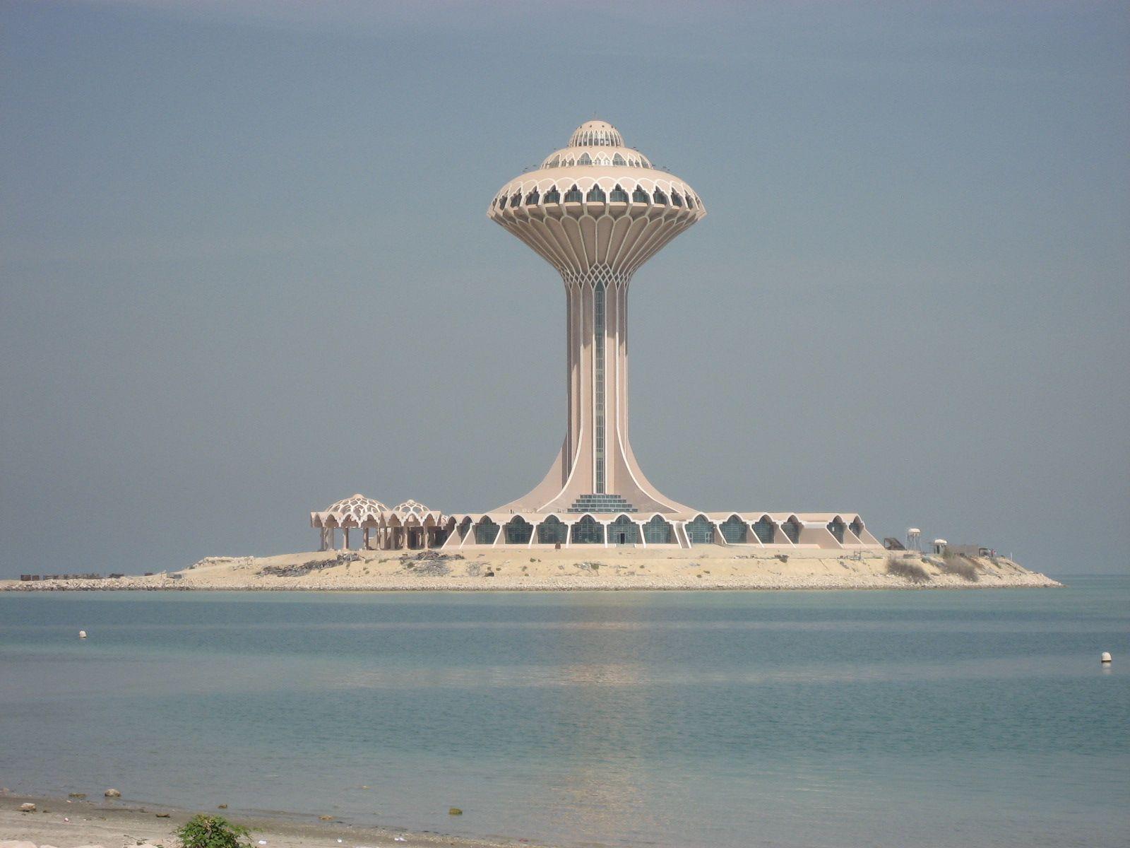 Dammam Ksa Water Tower Dammam Saudi Arabia Culture