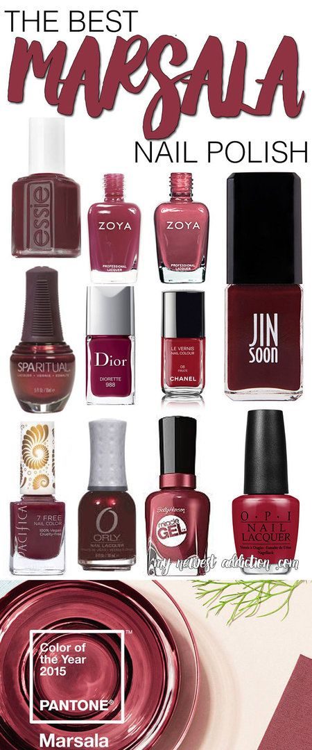 The Best Marsala Nail Polish #coloroftheyear #colorof2015 #nails ...