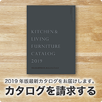 カタログ請求 株式会社綾野製作所 2020 カタログ 製作所 株式会社