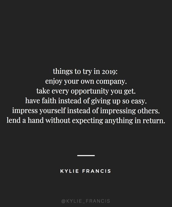 24 Quotes To Start The New Year