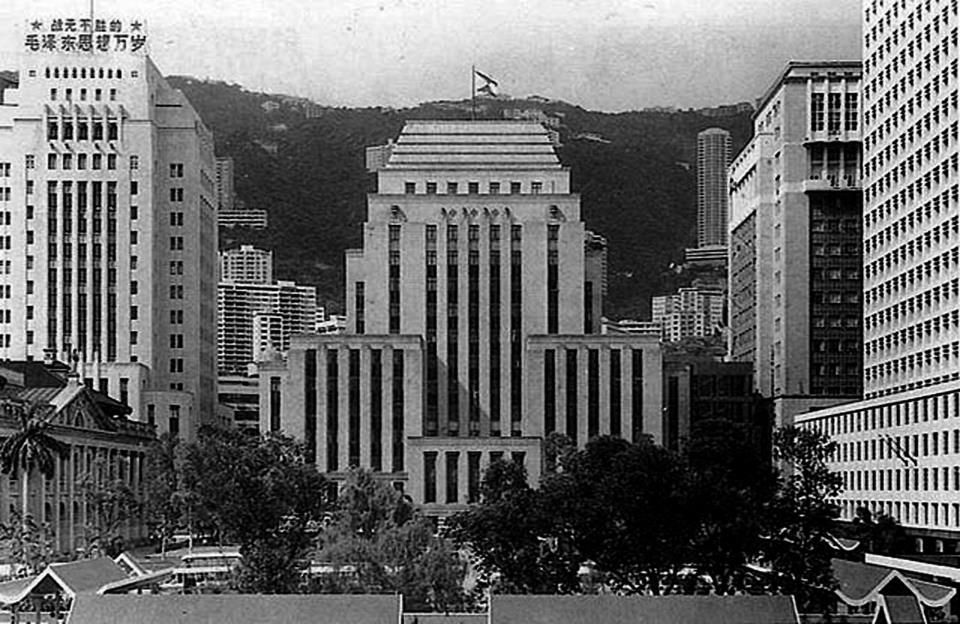 The Hongkong Bank my old workplace (19671974). The