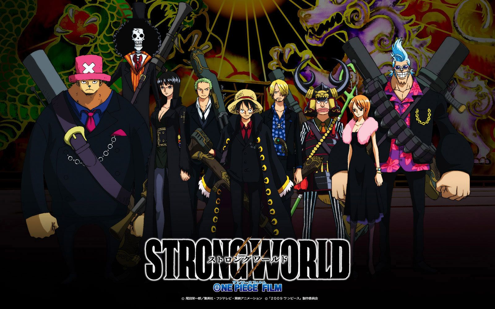 Strong World One Piece Filme