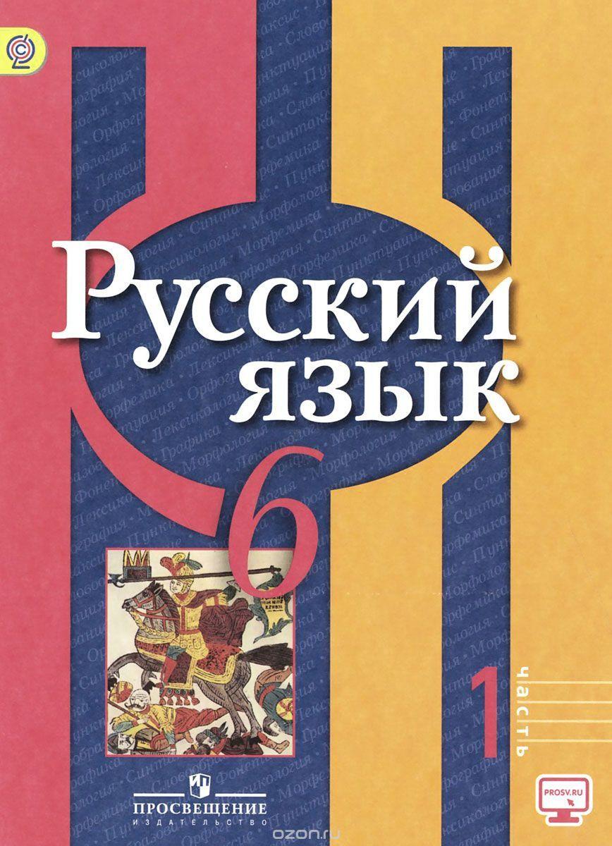 Решебник по украинскому языку 7 класс н.в бондаренко а.в ярмолюк онлайн