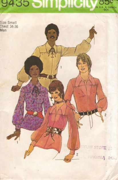 Simplicity 9435 Groovy Mens Shirt Pattern Dog Ear or Pointed Collar t Vintage Sewing Pattern by patterngate.com