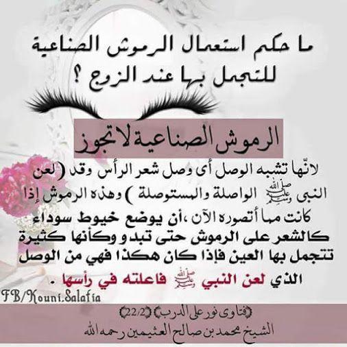 Rania Soltan Google Islamic Information Words Words Of Wisdom