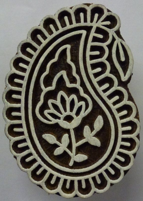 Fair Trade 5cm x 7cm Paisley Design Carved Indian Wooden Printing Block Stamp (PA6)