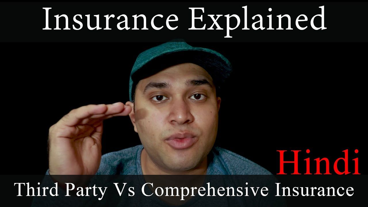 Third Party Vs Comprehensive Insurance Types Of Vehicle Car