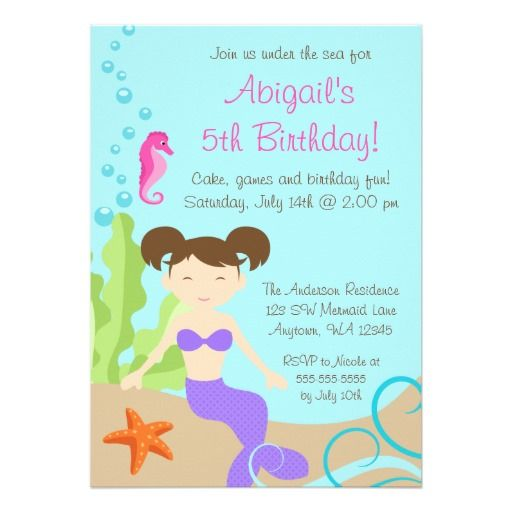 Download Now Under The Sea Birthday Invitations Wording