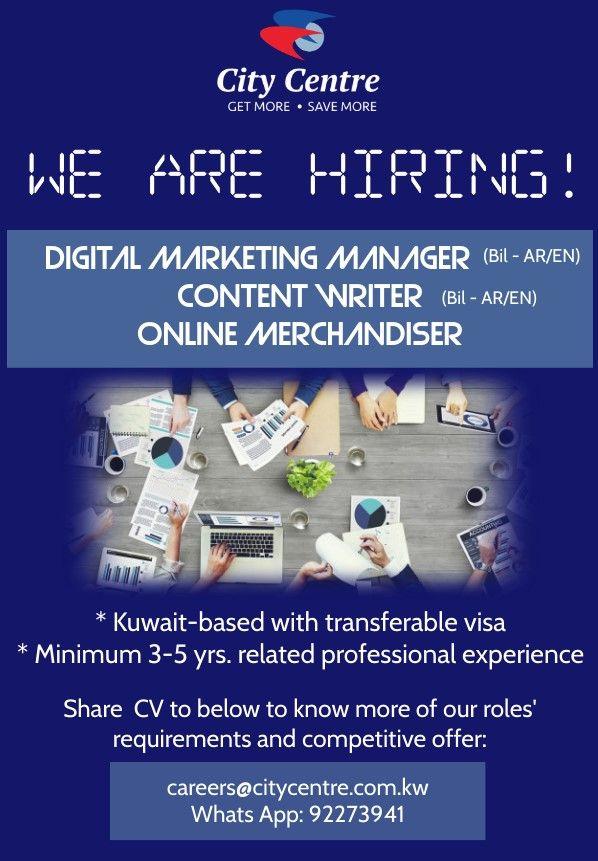 Multiple Job Openings Kuwait Job Opening Digital Marketing Manager Job