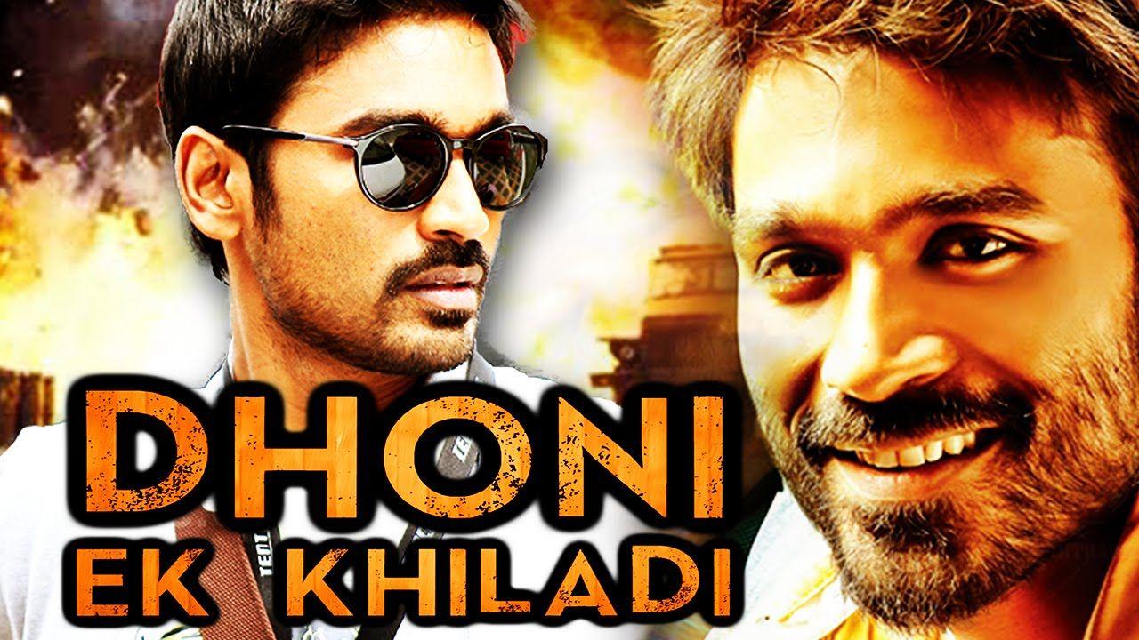 Khatrimaza south hindi movies a to z