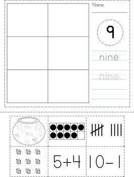 Number Sense Mats and Cut and Paste Worksheets. This is the worksheet which accompanies the number 9 number mat and cards.