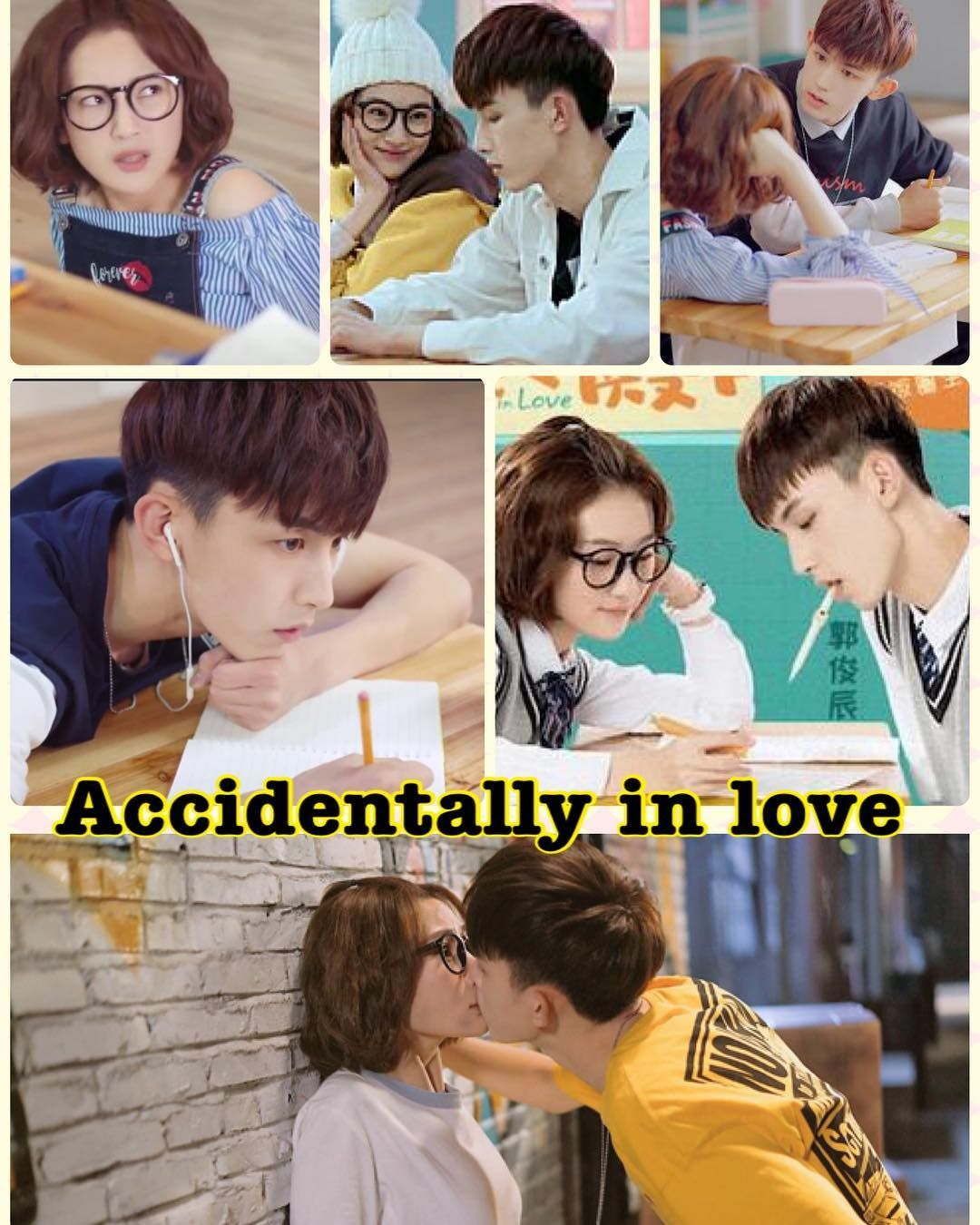 Accidentally in love #accidentallyinlove #cdrama #cdorama #drama