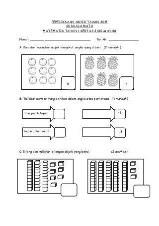 Soalan Peperiksaan Akhir Tahun Matematik Tahun 1 2015 Kertas 2 Math Exercises Math Worksheets Math