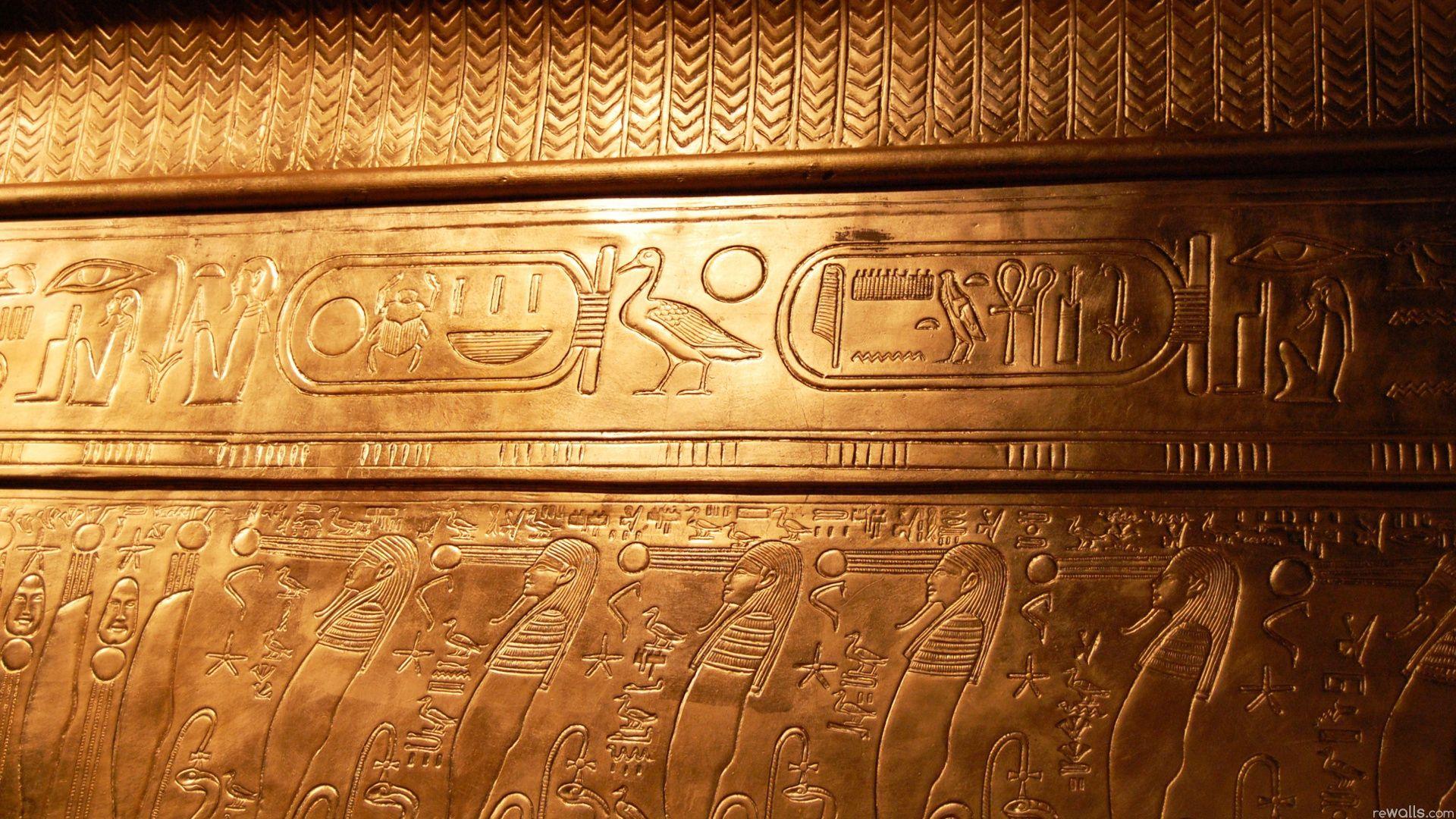 Tutankhamun Mask, Egyptian Pharaoh Stock Photo - Image: 49318504