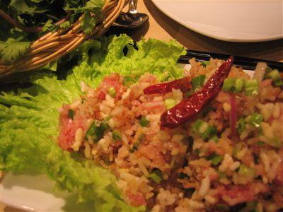 Recette Salade De Riz Croustillante à La Façon Laotienne Nem - Cuisine laotienne