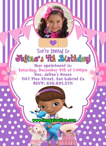 Doc Mc Stuffins Photo Birthday Invitations Invites Personalized Party Supplies