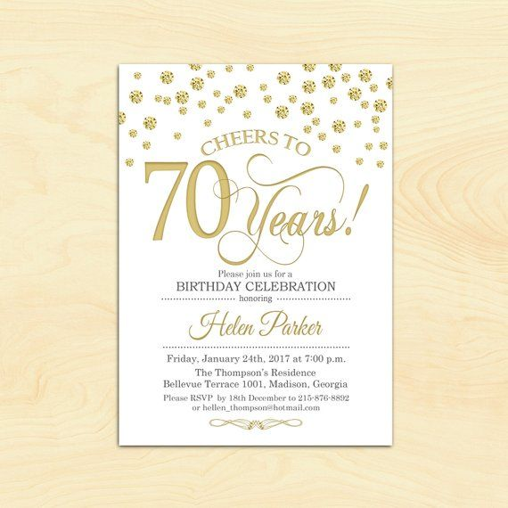 70th Birthday Invitation / Any Age / Cheers To 70 Years