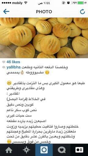 معمول الكيري Halal Diet Food Decoration Food