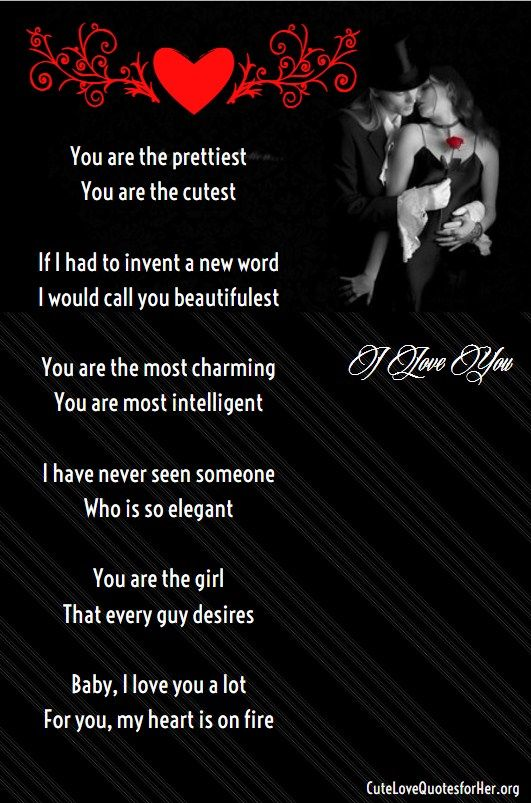 You Are Beautiful Love Poem For Her Cute Love Poems For