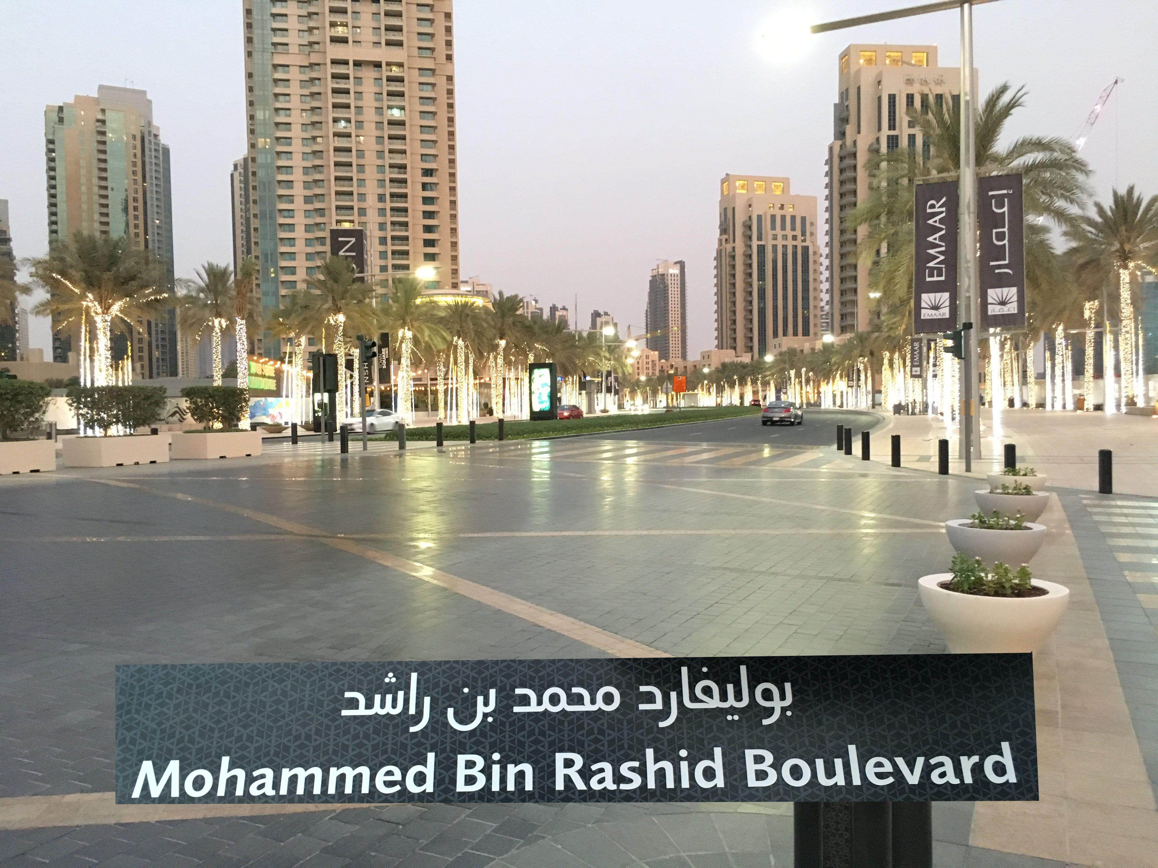 Shikh M  Bin Rashid Blvd